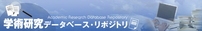Academic Research Database Repository